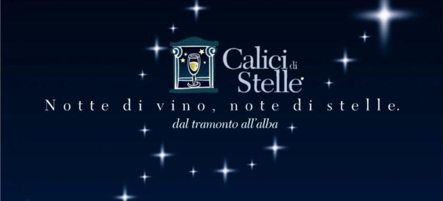 """Al via """"Calici di Stelle 2016"""": gli appuntamenti nel Lazio"""